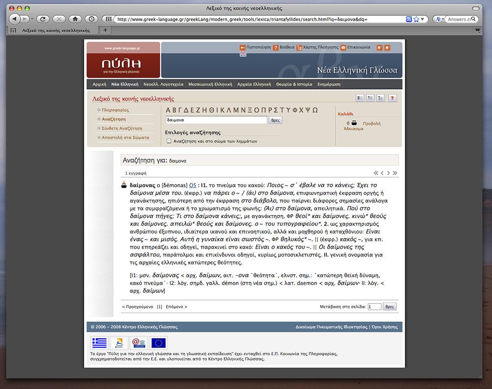 Forum site de rencontre gratuit non payant